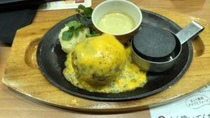 まんまるチーズハンバーグ1